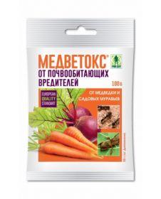 """""""Медветокс"""" 100г.  для защиты овощей, картофеля, других корнеплодов и цветочных культур от медведки."""