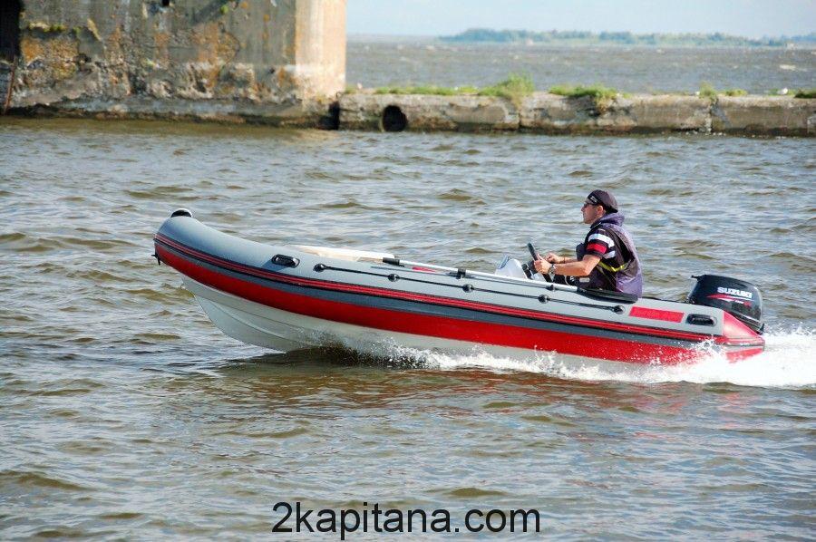 маленькие лодки риб