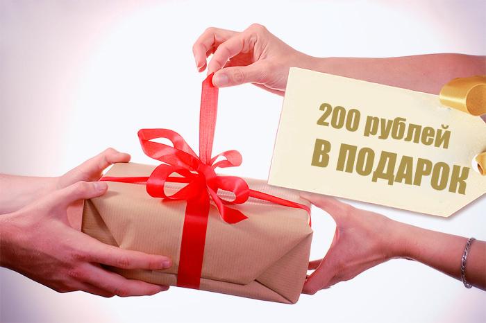 Подарки за 100 000