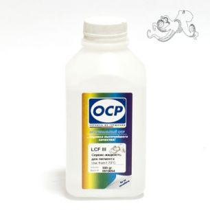 Сервисная жидкость OCP LCF III (Lexmark cleaning fluid), жидкость для отмачивания пигментных чернил, 500 гр.