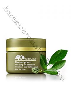 Plantscription Anti-aging eye treatment