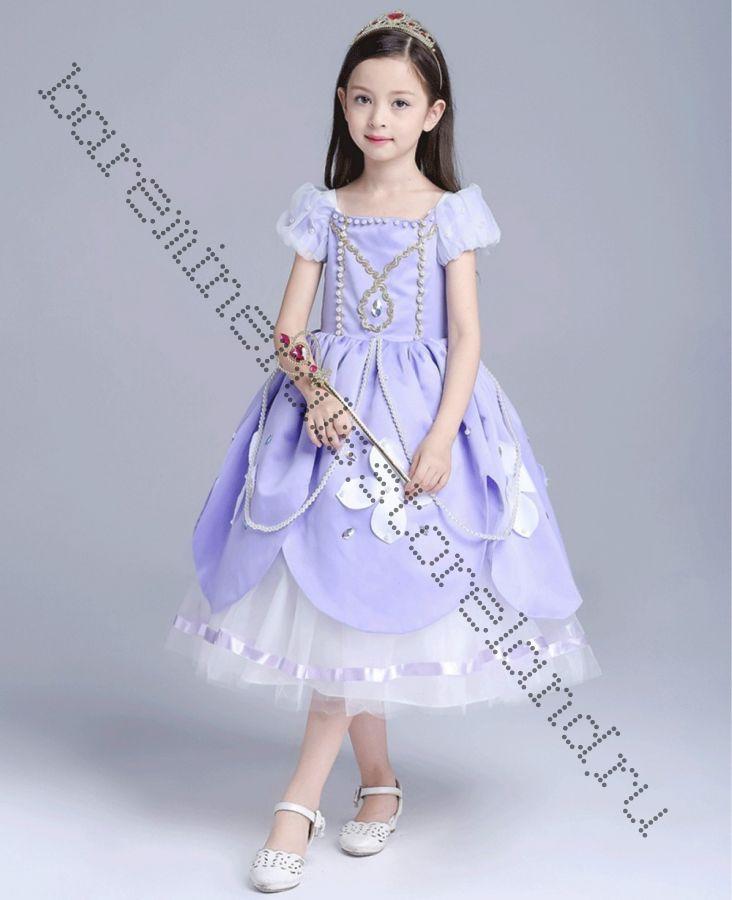 Платье принцессы Софии рост  120 см