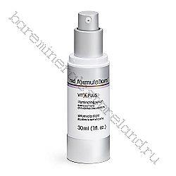 Vit-A- Plus illuminating serum